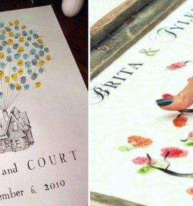 Печати отпечатков для гостевой книги на свадьбу