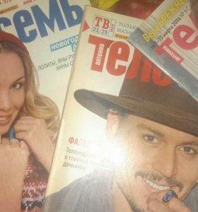 Журналы Телесемь за разные годы