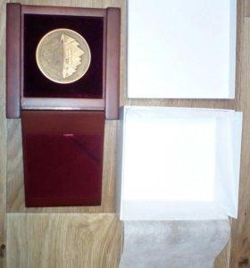 Памятная медаль олимпийских игр в Сочи