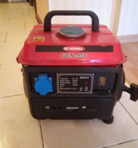 Генератор бензиновый General Gen-950