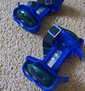Светящиеся ролики на обувь. Новые.