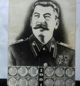 Старинные фотографии вождей