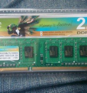 Ddr3 1333 2gb новая