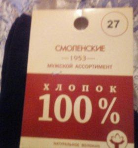 Носки 100% хлопок