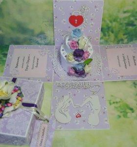 Коробочка открытка свадебная