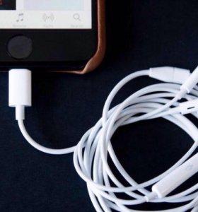 Наушники APPLE (iPhone 7)