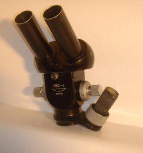 Микроскоп мбс-1(2) без стойки. б/у