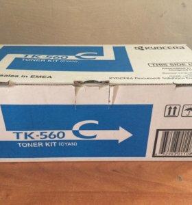 TK-560C Тонер-картридж голубой(оригинальный)16.120