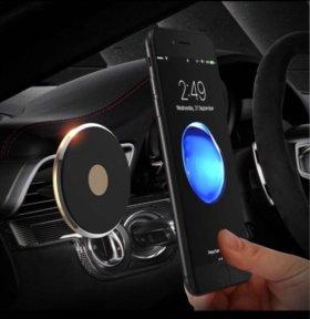 Магнитный держатель для телефона в машине