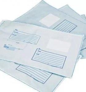 Почтовые пакеты 162х229 мм пластиковые
