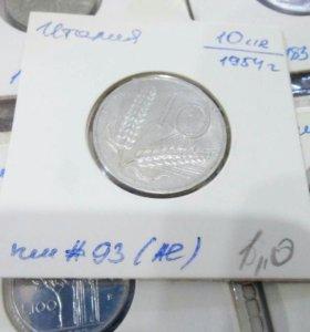 Монета 10 lir 1954 Италия