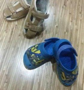 Обувь 26 пакетом