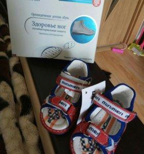 Новые ботинки minimen 18