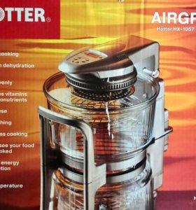 Аэрогриль Hotter HX-1057 Platinum (новый)