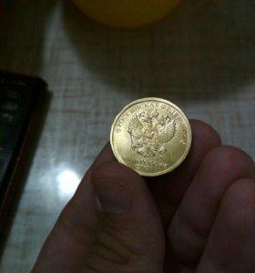 Монета 10 рублей 2017 года