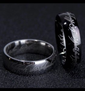 Чёрное кольцо всевластия