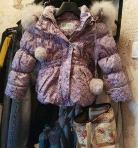 Куртка зима 98