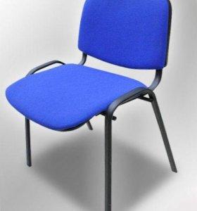 Распродам синие стулья ИСО