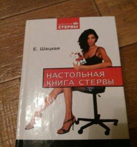 Книга 600стр