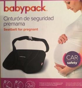 Ремень безопасности для беременных б/у