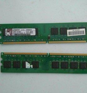 Продаю оперативную память. Kingston KVR800D2N6/1GB