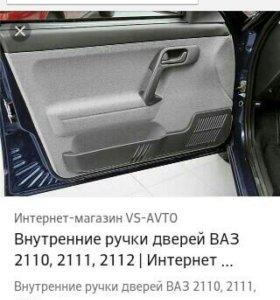 Заводские подиумы с кармашком богдан2110фото для п