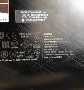 Ноутбук Lenovo y50-70
