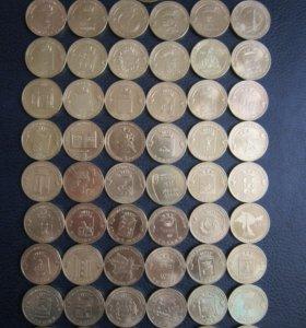 55 монет гвс