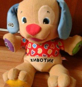 """Мягкая игрушка """"Учёный щенок"""""""