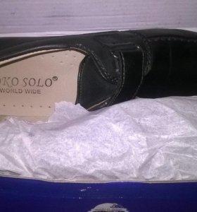 продам ботинки- мокасины