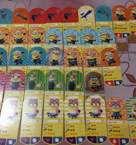 Карточки миньоны ( гадкий я 3)