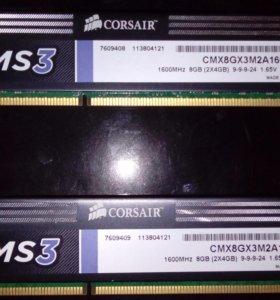 DDR3 corsair 1600Mhz 8Gb (2X4GB) 9-9-9-24