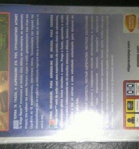 Игра для Playstation
