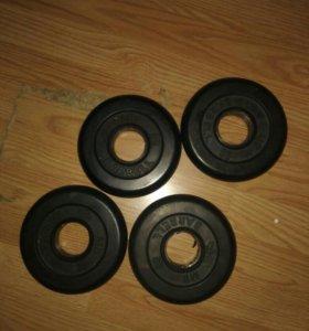 Диски обрезиненный Barbell 2,5 кг