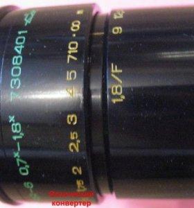 Оптический конвертер PANDORA-6 0,7-1,8 7308401