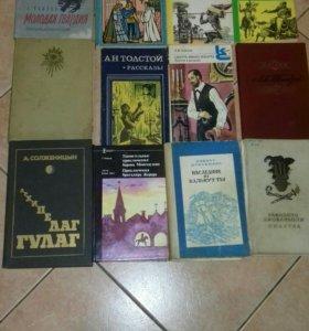 Книги классика 12 шт. (цена за все)