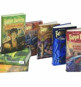 Книги Гарри Поттер комплект из 7 книг. Издательств
