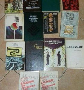 14 книг (повести) за все