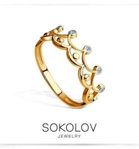 Золотое кольцо (новое)