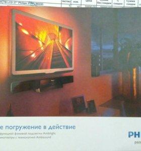 Продам телевизор LCD 37 Philips 94 см.