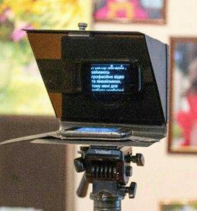 Телесуфлер видеоблогер