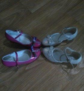 Туфли для девочки,цена за 2 пары.