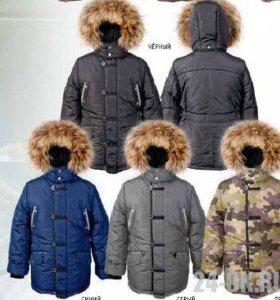 Зимняя новая куртка,