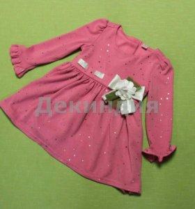 P 0784. Платье 86/92