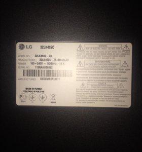 LG 32LK469C