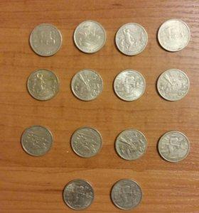 Монеты серии Города-герои