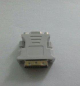 Переходник DVI-VGA