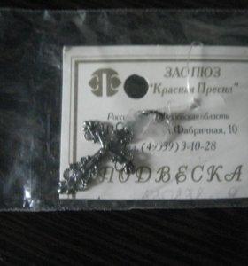 Крестик нательный серебрянный