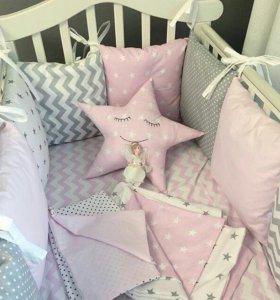 Бортики подушки в кроватку в наличии