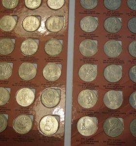 любые монеты